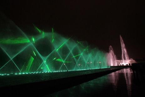 Fuente en Lima