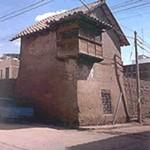 El Balcón del Conde de Lemos, en Puno