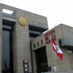 Museo de la Nación, donde se exhibe el pasado de Perú