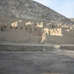 Recorrer sitios arqueológicos en Ica
