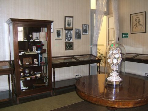 Casa Museo de Ricardo Palma
