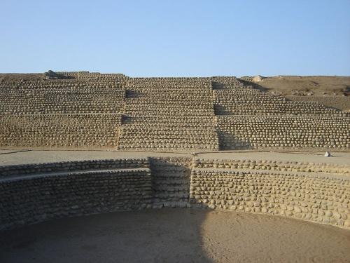 Complejo Arqueológico Bandurrias
