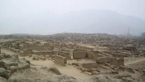 Complejo Arqueológico Cajamarquilla