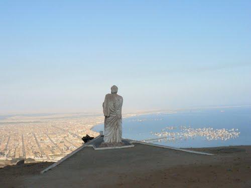 Vista desde el Cerro de la Juventud