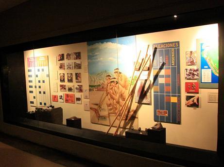 Museo Arqueologico de Piura